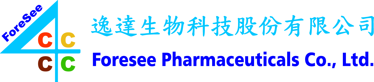 Foresee Pharmaceuticals, Co., Ltd